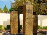 Memorial Fountain for Veterans